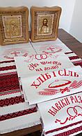 Набор свадебных рушников тканые 001