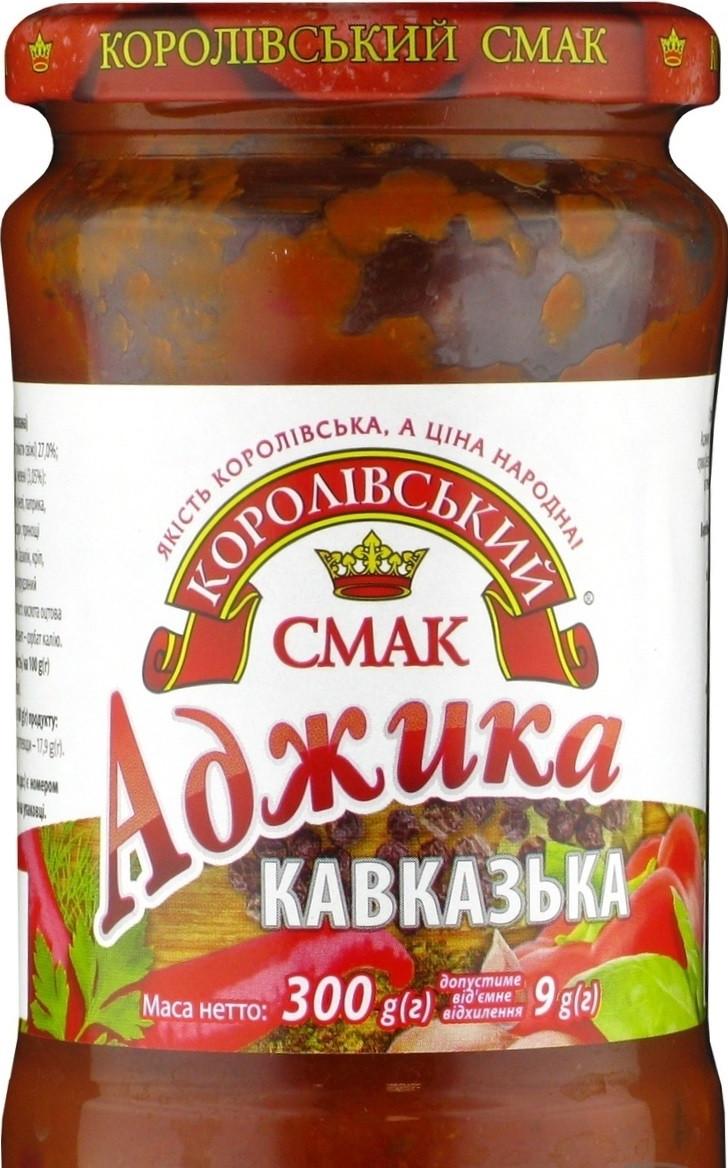 """Аджика Кавказька ТМ """" Королівський Смак 300 грам"""