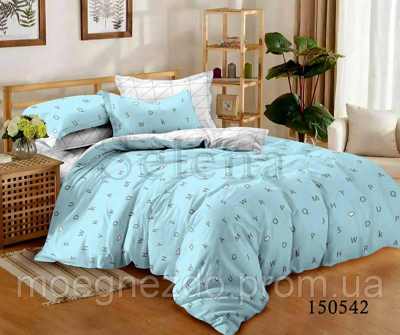 Двуспальное постельное белье бязь хлопок Selena Селена