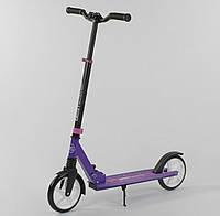 Самокат двухколесный детский складной Best Scooter 86848 с амортизатором и зажимом руля, фиолетовый