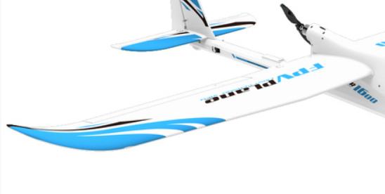 Крыло планера VolantexRC Ranger 1600 757-7 (V-P7570702), фото 2