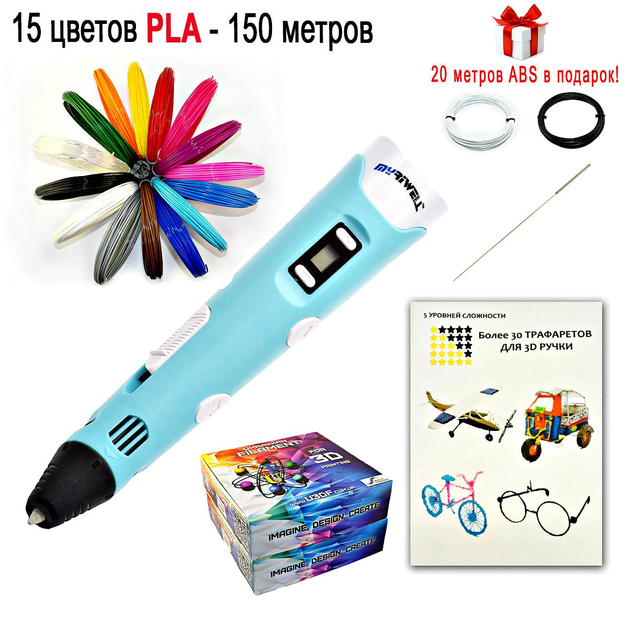 """Набор """"MYRIWELL 2 RP-100B DeLuxe"""" с бирюзовой 3D ручкой"""