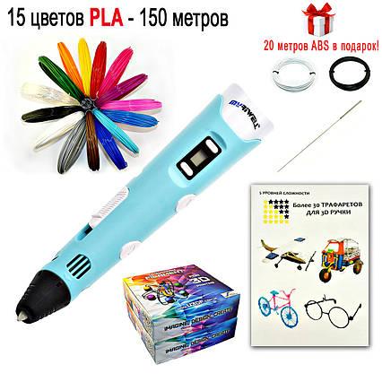 "Набор ""MYRIWELL 2 RP-100B DeLuxe"" с бирюзовой 3D ручкой, фото 2"