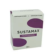 Натуральное средство Sustamax Professional для лечения суставов Сустамакс, напиток для лечения суставов