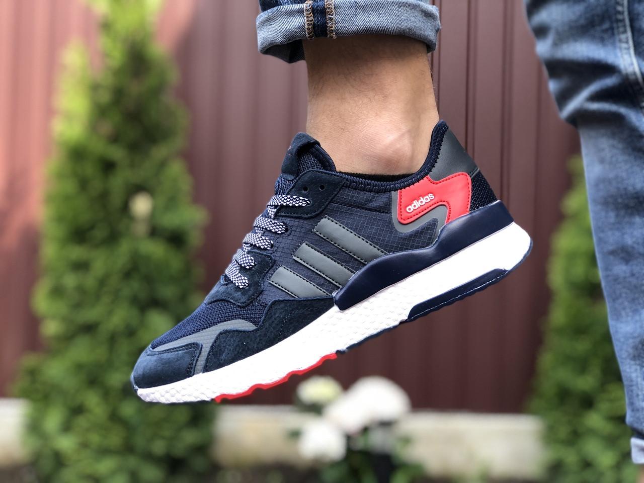 Мужские кроссовки Adidas Nite Jogger (темно-синие) 9370