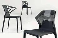 Кресло Papatya Ego-K черное сиденье, верх прозрачно-дымчатый, фото 4