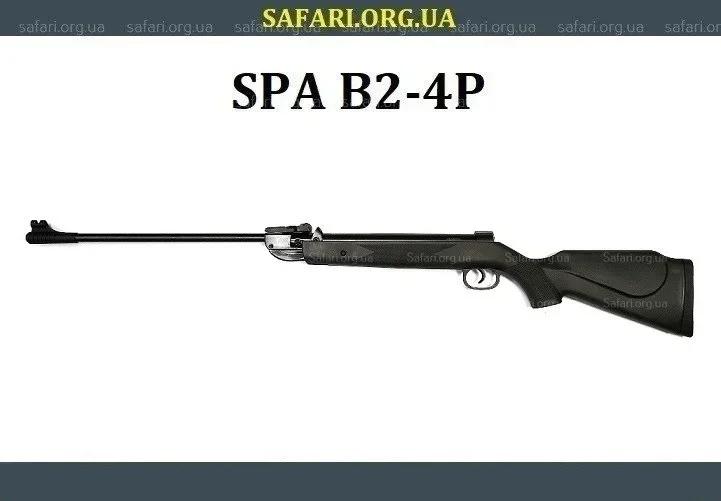 Пневматическая винтовка SPA B2-4P