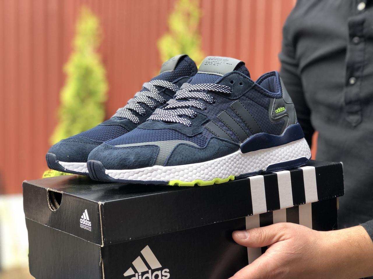 Мужские кроссовки Adidas Nite Jogger (темно-синие) 9372