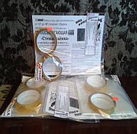 Теплосберегающая плёнка для окон в наборах: 1.1 м х 6 м + 20 м скотча