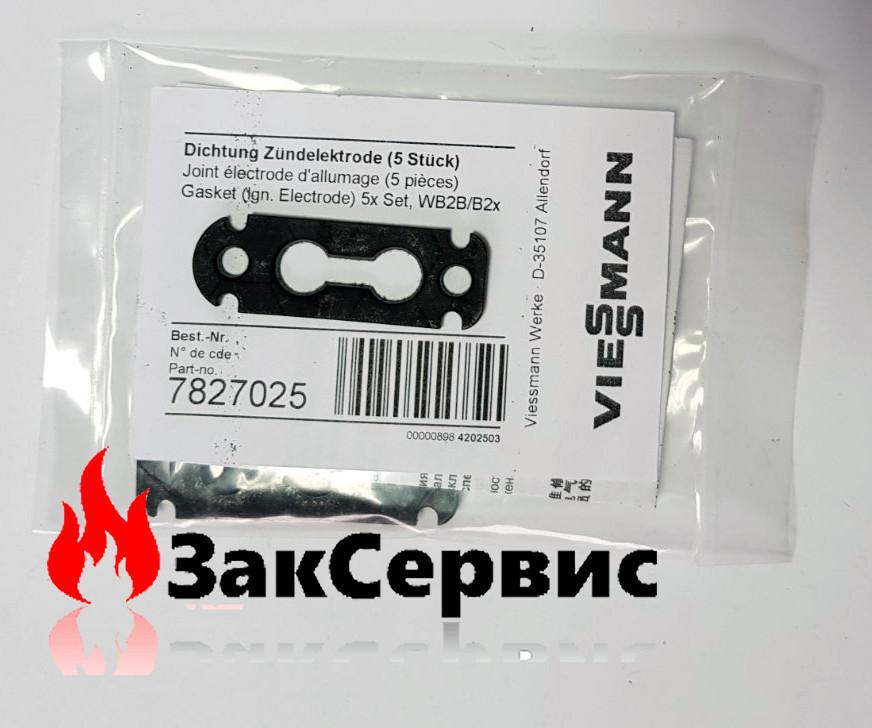Уплотнение электрода розжига Viessmann Vitodens 200 артикул 7827025