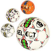 Мяч футбольный MS 2341  размер 5, ПВХ 2,7мм, 280-300г, 4 цвета, в кульке