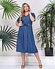 Летнее джинсовое платье (2 цвета) PY/-1029 - Темно-синий