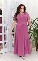 Красивое платье в пол большого размера 48-74