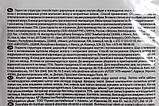 Стельки для обуви Silver. Всесезонные. Антизапах. Универсальный размер (35-45 р.), фото 6