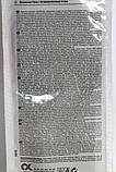 Стельки для обуви Silver. Всесезонные. Антизапах. Универсальный размер (35-45 р.), фото 7
