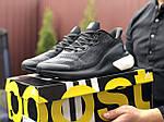 Чоловічі кросівки Adidas Alphaboost (чорно-білі) 9378, фото 3