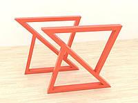 Ножка Треугольники для стола металлическая.
