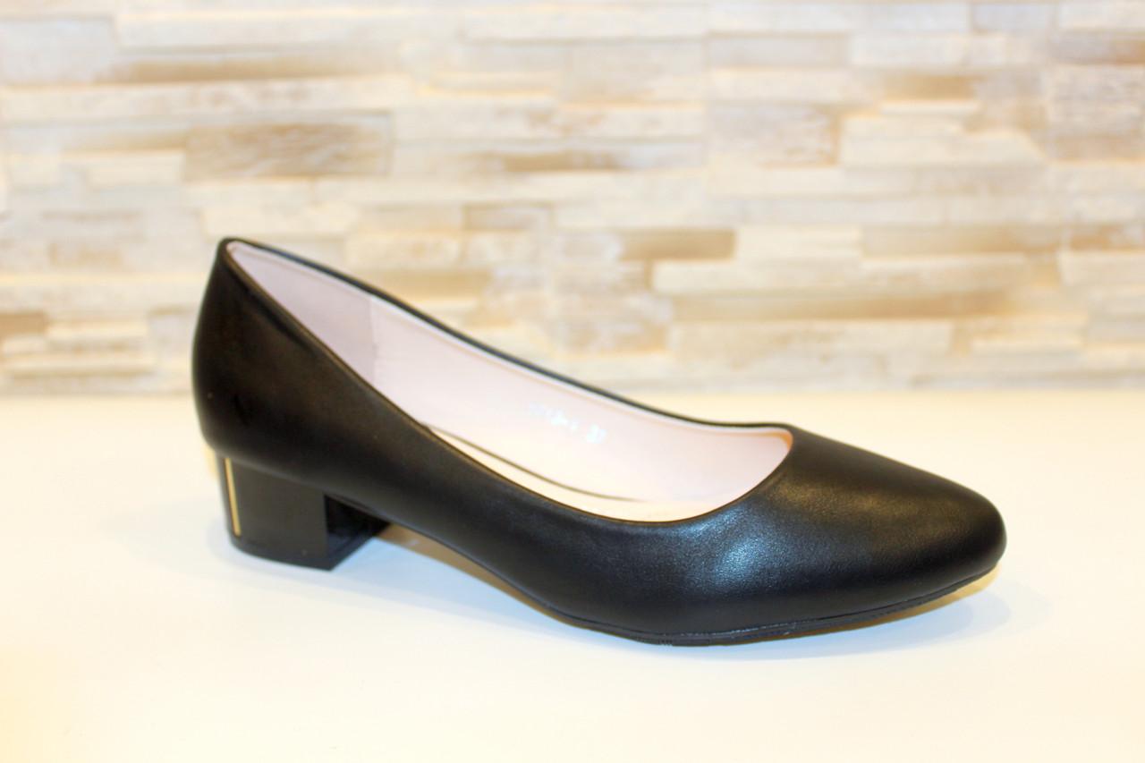 Туфлі жіночі чорні на підборах Т1075