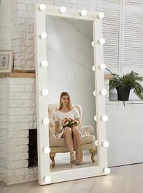 Зеркала с Подсветкой гримерные для макияжа.