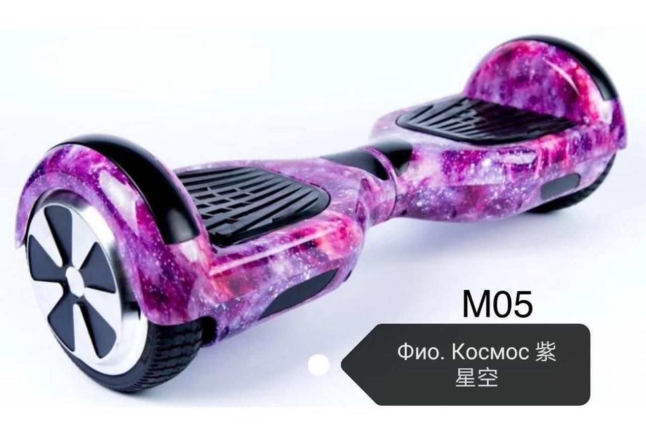 Гироскутер 6.5 Smart Balance фиолетовый космос + сумка в подарок