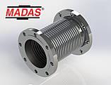 Антивибрационная вставка (сильфонный компенсатор) MADAS, DN150, фланцевый, фото 2