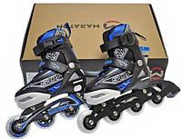 Детские раздвижные ролики, роликовые коньки светящиеся колеса Maraton Soft синий