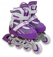 Детские раздвижные ролики, роликовые коньки светящиеся колеса Maraton Chicago фиолетовый