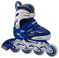 Детские раздвижные ролики, роликовые коньки Maraton C-MAX синий