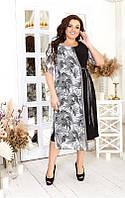 Нарядное платье большого размера 48-74, фото 1