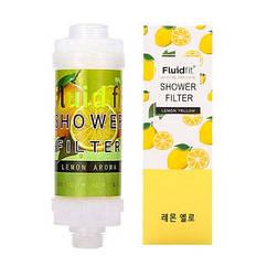 Вітамінний фільтр для душу Beaver FluidFit Aroma SPA + VITAMIN C Соковитий лимон