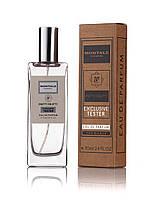 Montale Pretty Fruity парфумерія унісекс тестер Exclusive Tester 70 ml (репліка)
