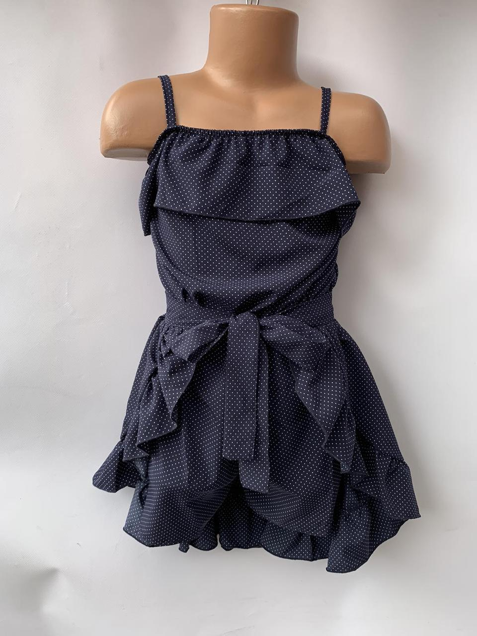 Комплект для девочки комбез и юбка в мелкий горошек р.5-8 лет