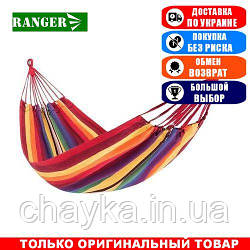 Подвесной гамак King Camp Canvas Hammock dark rel; 200х100. Гамак King Camp KG3752DR.