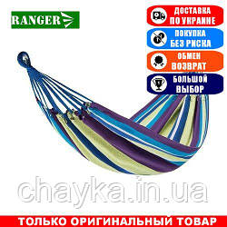 Подвесной гамак King Camp Canvas Hammock purple yellow; 200х100. Гамак King Camp KG3752PY.