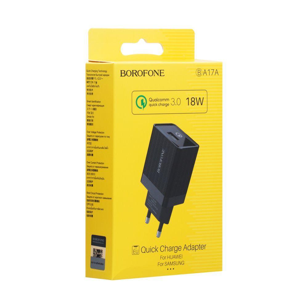 Сетевое зарядное устройство Borofone BA17A (Quick Charge 3.0, 3A, черное)