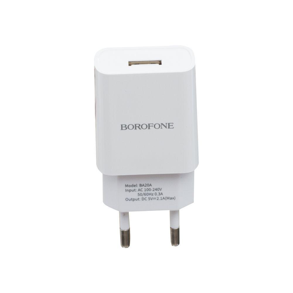 Сетевое зарядное устройство Borofone BA20A с кабелем Lightning (2.1A, белое)