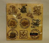 Салфетки бумажные Марго Cofee mix 20 штук