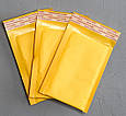 Конверт бандерольный почтовый 110мм х 190мм, фото 8