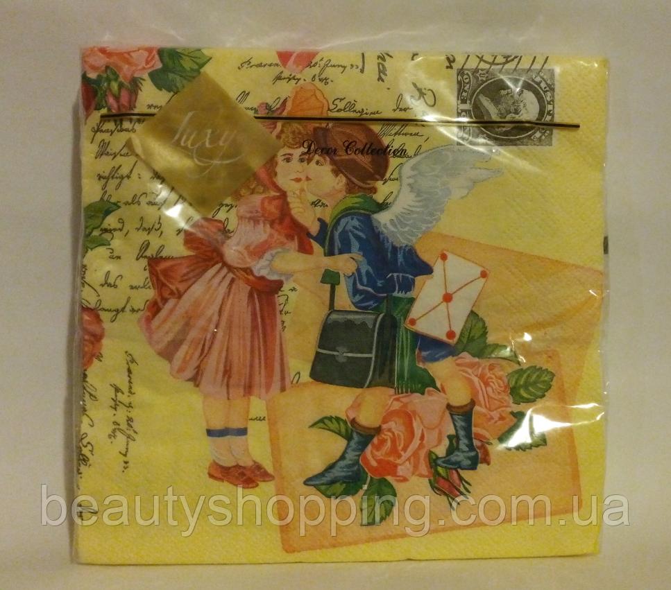 Салфетки бумажные Luxy Письмо любви 20 штук