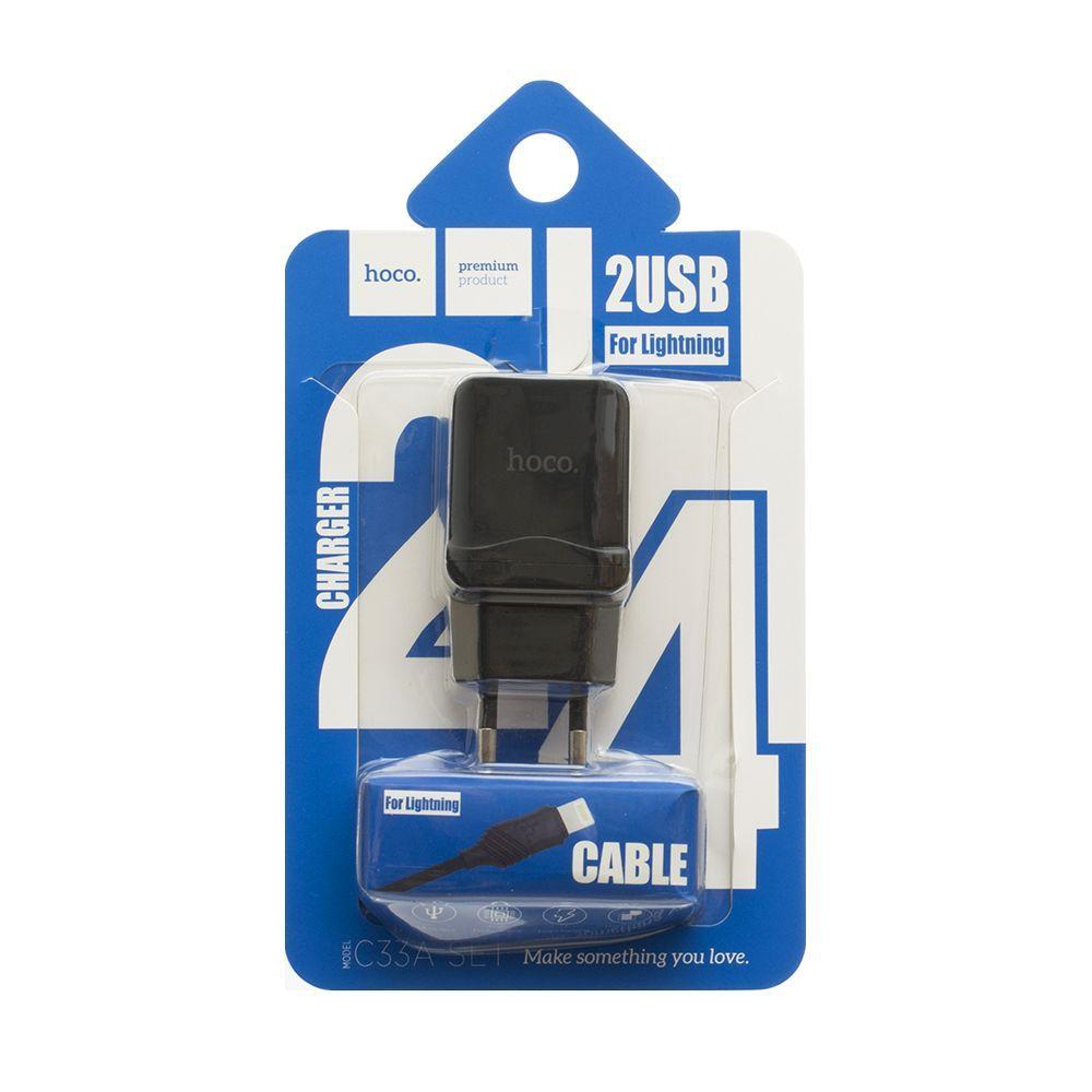 Сетевое зарядное устройство Hoco C33A с кабелем Lightning (2USB, 2.4A, черное)