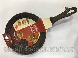 Сковорода Olina Граніт Brown 26 См Антипригарне Покриття
