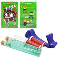 """Подарочный набор для надувания мыльных пузырей """"Ninja"""" с аксессуарами"""