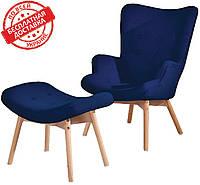 Кресло Флорино синее с пуфом СДМ группа (бесплатная доставка)