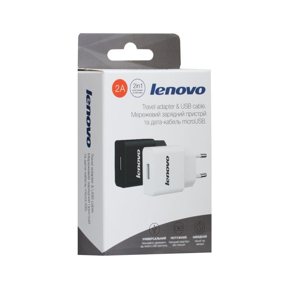 Сетевое зарядное устройство Lenovo YJ-06 с кабелем Micro (2A, черное)