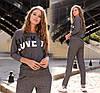Женский стильный спортивный костюм демисезон до больших размеров