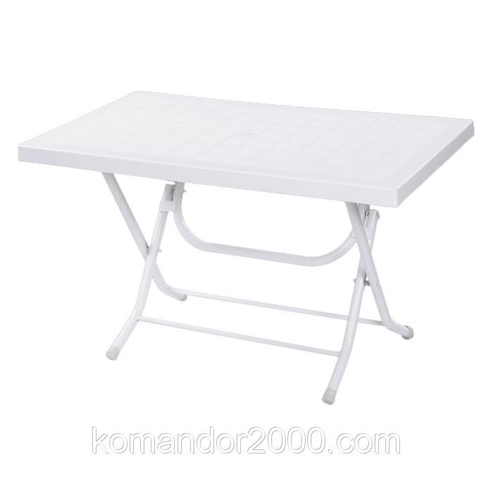 Стіл складаний прямокутний з металевими ніжками білий