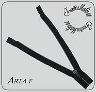 Молния для обуви №5 ARTA-F длина 30 см черная и коричневая