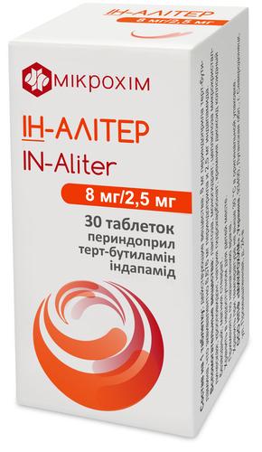 Ин-Алитер 8 мг/2,5 мг таблетки №30