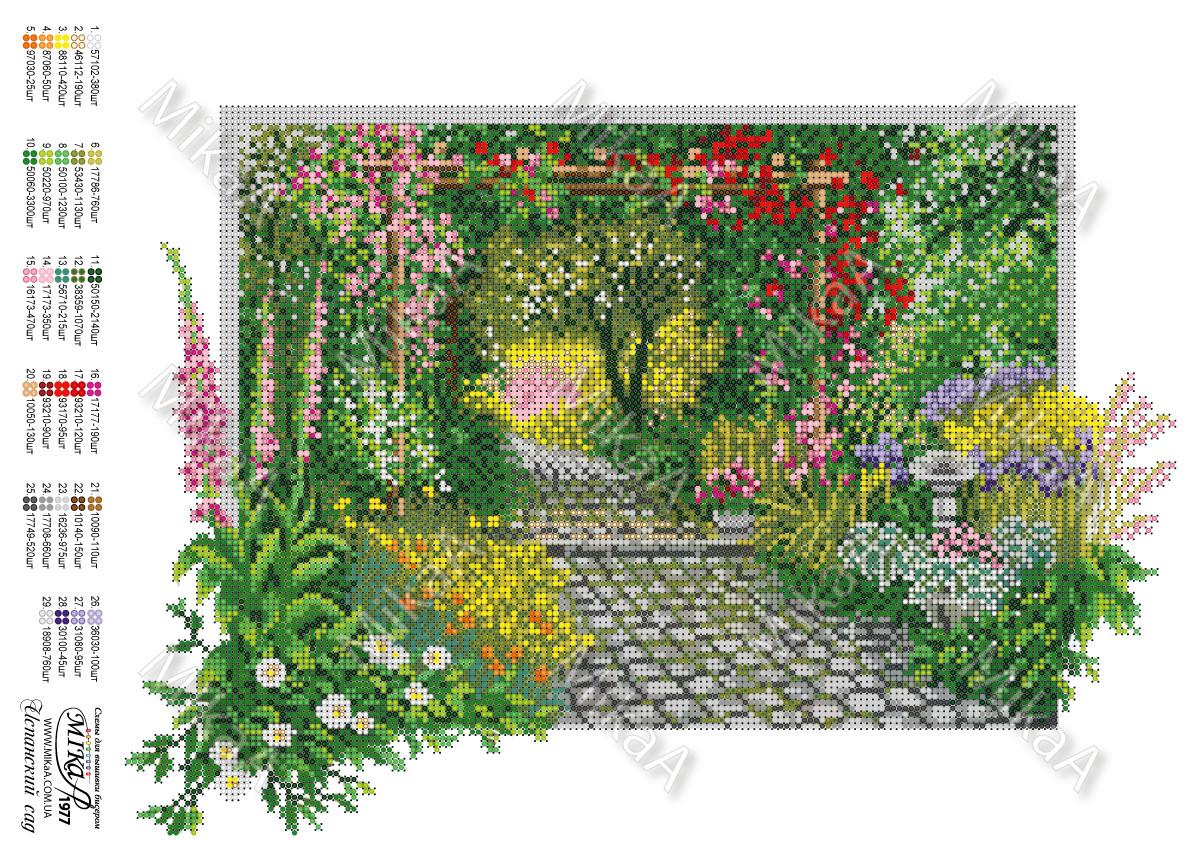 """Схема для частичной вышивки бисером - """"Испанский сад"""""""
