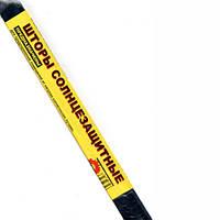 Солнцезащитная Штора Желтая упаковка(плёнка 0,8м)